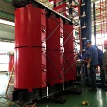 2840KVA 12.47/0.6KV dry type traction rectifier transformer