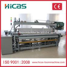Qingdao HICAS GA798 flexible fabrics rapier loom