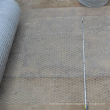 Hot-Dipped Galvanized Hex. Wire Mesh