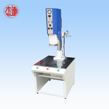 Ultrasonic welding machine for ABS and PC