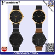 YXL-067 простой дизайн часы высокого качества рекламных мужчин золото покрытием Men′s бизнес наручные часы Часы