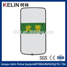 Escudos de seguridad del equipo policial FBP-TL-KL23