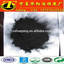 Ningxia 900 valeur de l'iode poudre prix du charbon actif par tonne