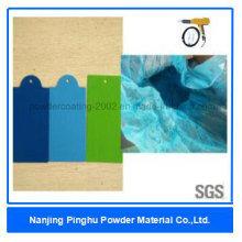 Синие порошковые покрытия для интерьера