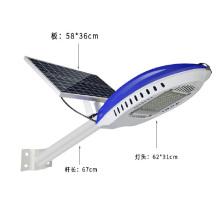 6V32W 30000MAH Solar-Straßenlaterne