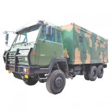 Militray Generator Truck