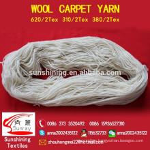 100% wool yarn for carpet 380tex/2