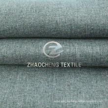 100% полиуретановый мини-коврик для куртки и спецодежды