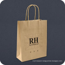 Premium Kraft Paper Packaging Bag with Twist Handle