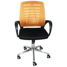 orange mesh staff chair
