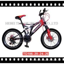 Good Design Mountain Bicycle, Children Bicycle