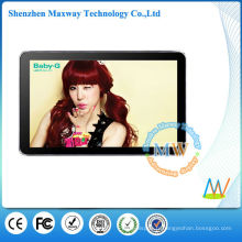 aluminium frame type slim 19 pouces lcd digital affiche