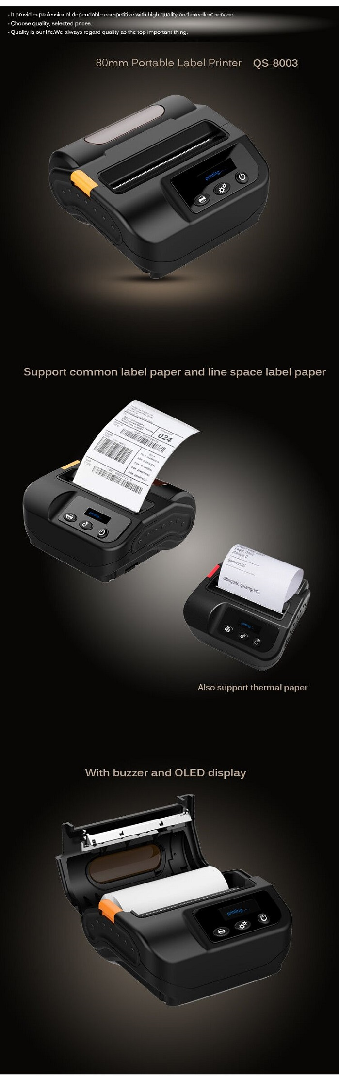 80mm thermal printer (2)