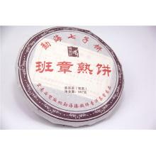 cheapest and super quality Yunnan Menghai puer tea