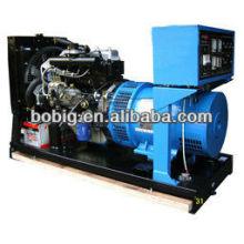 8.0KW Quanchai Diesel Generator