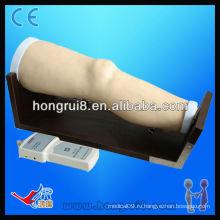 ISO Electronic Intra-articular Injection Training Model, модель для инъекций коленного сустава