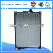 Dong Feng T_lift auto Radiator