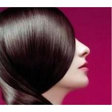 Hair Care Keratin Protein Cosmetic Raw Materials Keratin Hydrolyzed