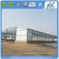 Commercial assembler rapidement une structure préfabriquée en acier cadre maison de construction scolaire