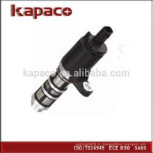 Автоматический клапан управления маслом 25192279 4346CN02189 25192294353 для BUICK EXCELLE ENCLAVE