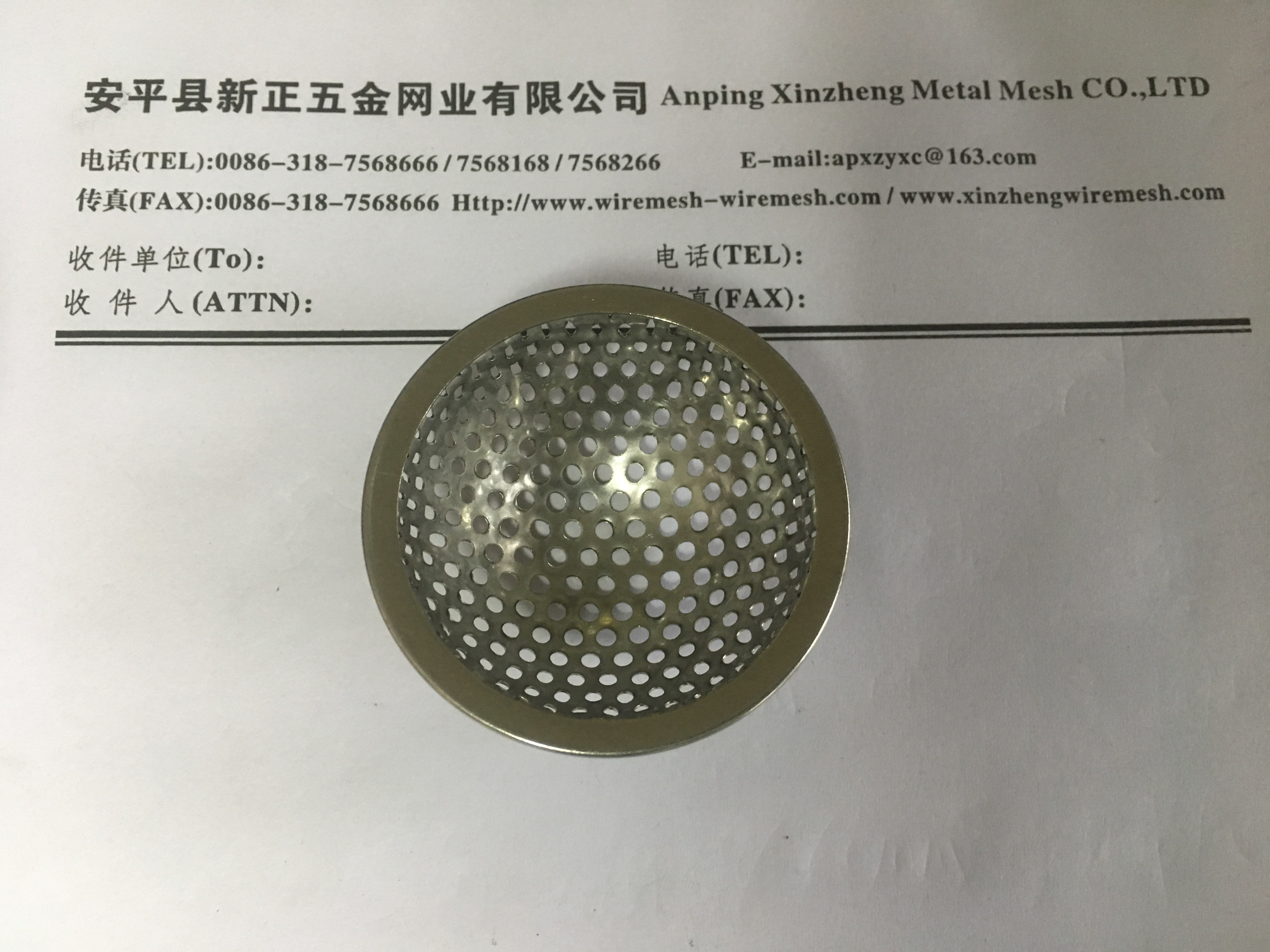 Perforated Metal Mesh Filter