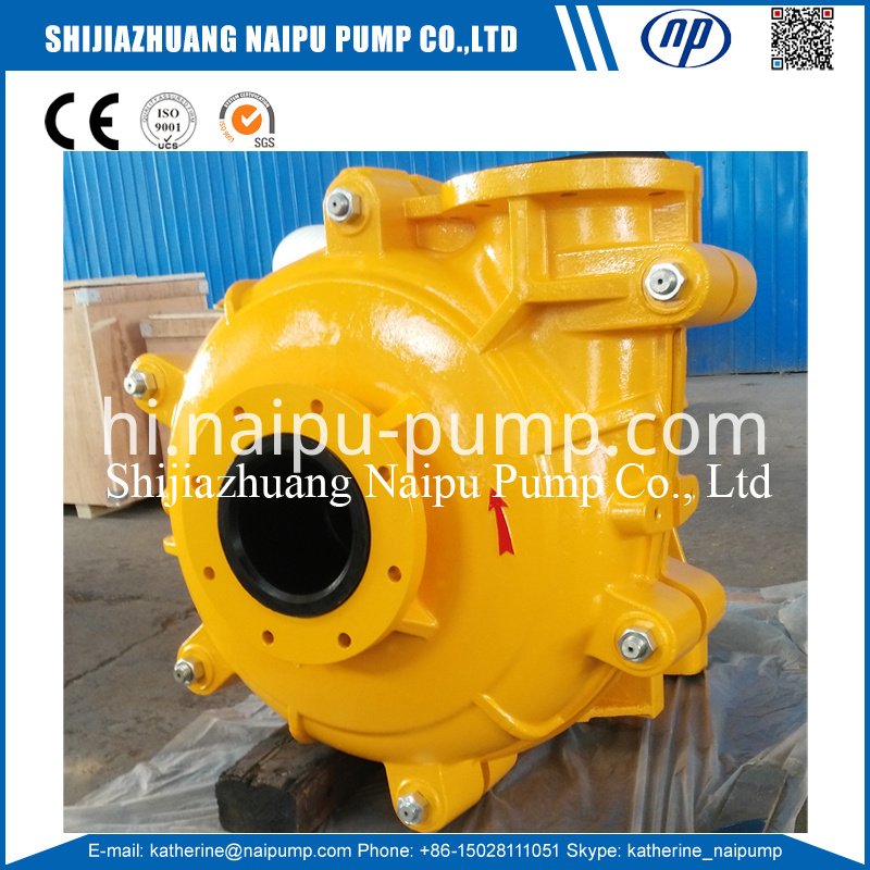 Slurry pump NAIPU
