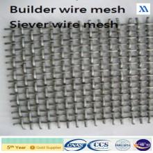 Crimped Building Wire Mesh (XA-CWM02)