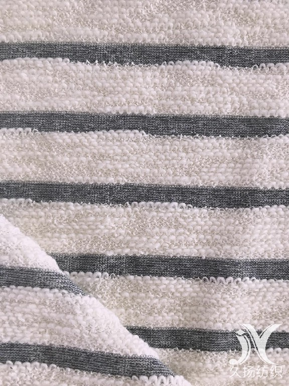 أبيض Slub Stripe French Terry Knit
