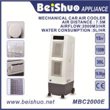 150W Electronic Home Use Edition Air Cooler / Portableevaporative Luftkühler mit großer Wassertank Kapazität