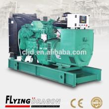 Открытый тип 60HZ дизельный генератор 180 кВт / 225кВА дизель генератор цена, питание от двигателя Cummins