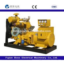 Chinese Quanchai engine 7.5KW/9KVA generators factory direct supply