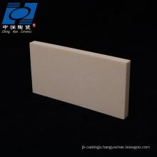 customized alumina ceramic burning plate