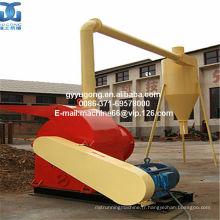 Broyeur à biomasse à céréales chauds 1-4T / H / Moulin à marteaux à paille