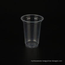 9oz/250ml pp plastic disposable cups with 75mm