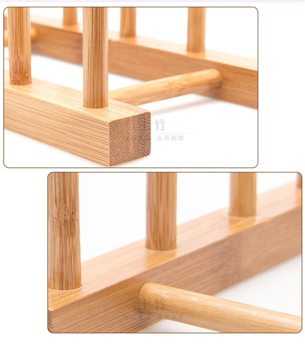wooden household item