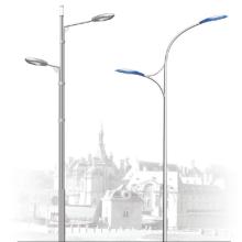 Hochleistungs-LED-Straßenlaterne