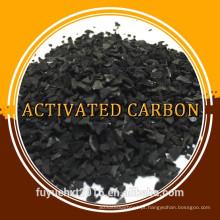 Carvão activado de bambu / Recuperação de ouro Recheio de coco Carvão ativado Carbono / carvão activado