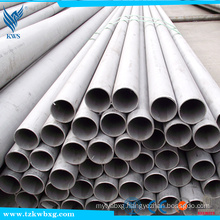 Different Thick STS 310S High pressure boiler seamless steel tube                                                                         Quality Choice