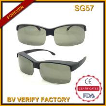 Sg57 ботаник очки