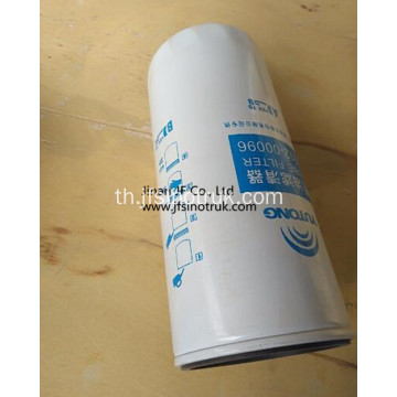 1012-00329 1012-00146 1012-00096 Yutong Bus Parts Filter