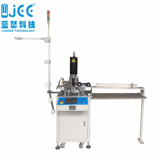 Metal Zipper Ultrasonic Cutting Machine