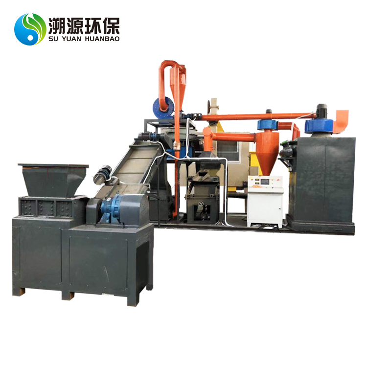 gold recycling machine
