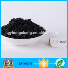 Commercial Activated Carbon for Sale