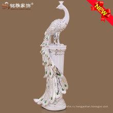 Домашнего интерьера украшения высокого качества павлин фигурка с материалом смолаы