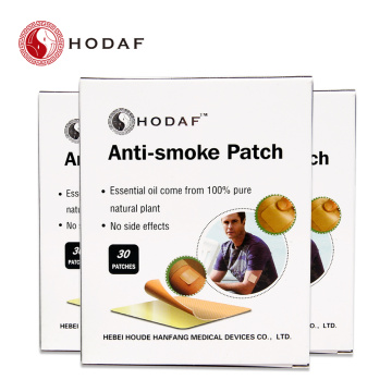health care medical smoking quit patch