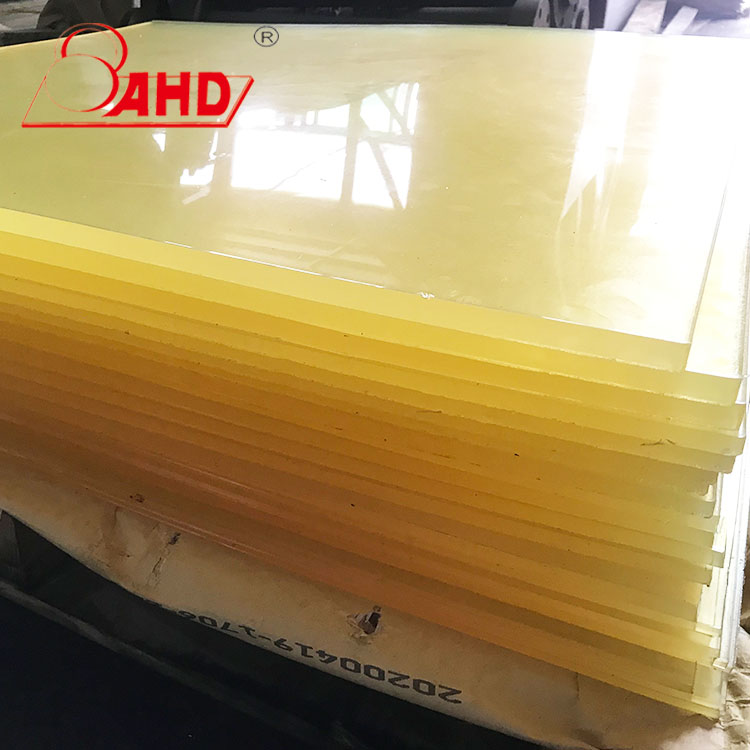 15mm Pu Sheet