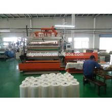 Пятислойная упаковочная машина для пленки / Машина для изготовления пятислойной пленки