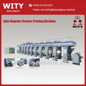 YAD-K High Speed Auto Register Rotogravure Machine