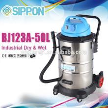 50L Промышленный мокрый и сухой пылесос с внешней розеткой BJ122-50L