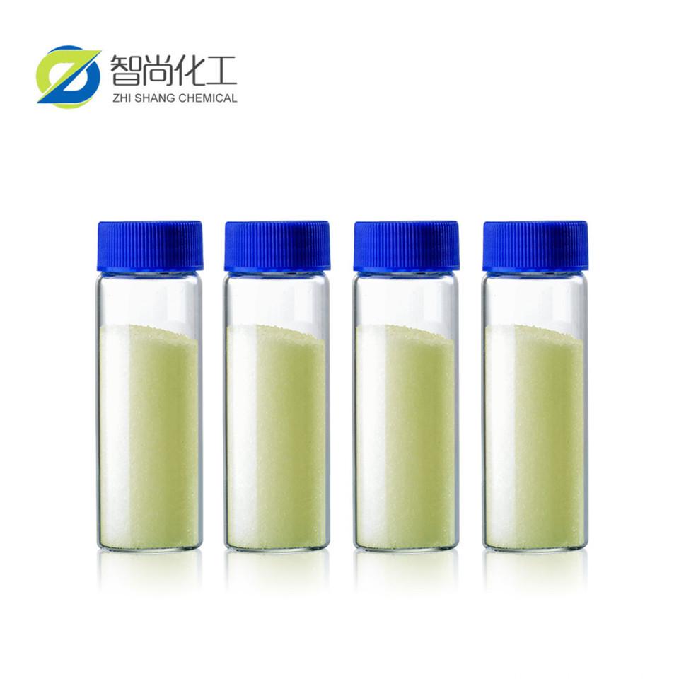 CAS NO 1327-41-9 Aluminum chlorohydrate 97716